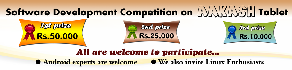 aakash lab competition